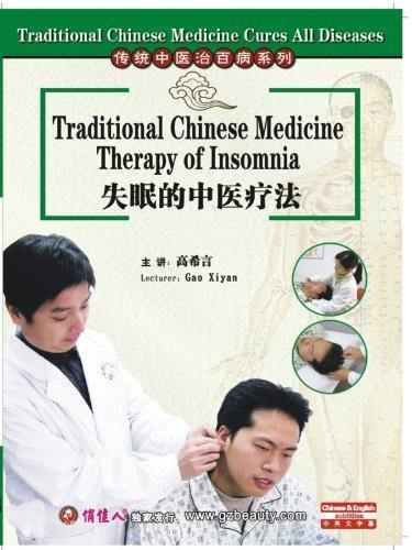 Traditional Chinese Medicine Cures All Diseases-Traditional Chinese Medicine Therapy of Insomnia(English Subtitled)